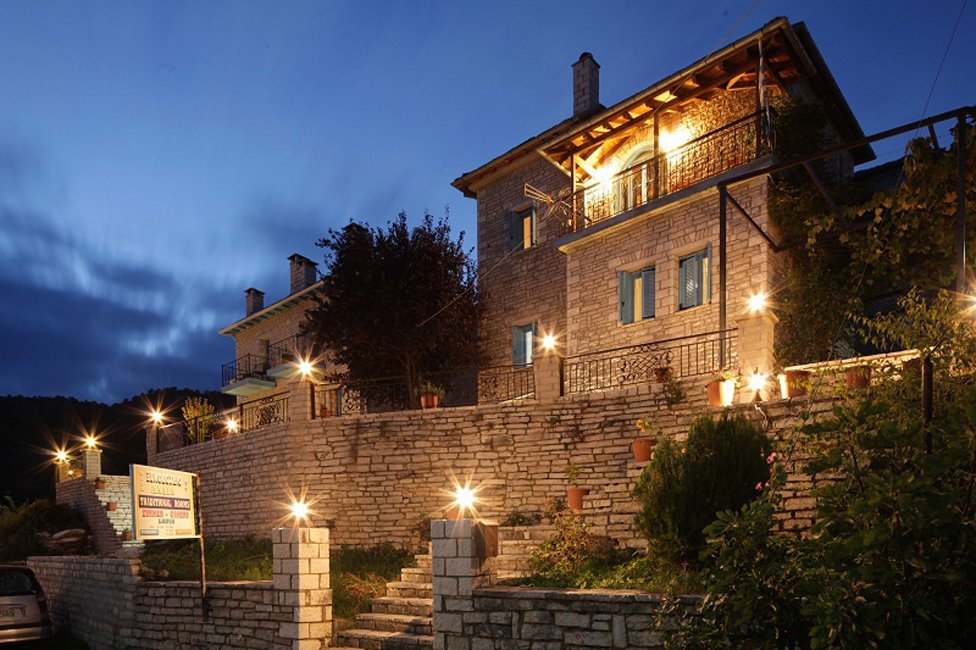 Guesthouse Ladias