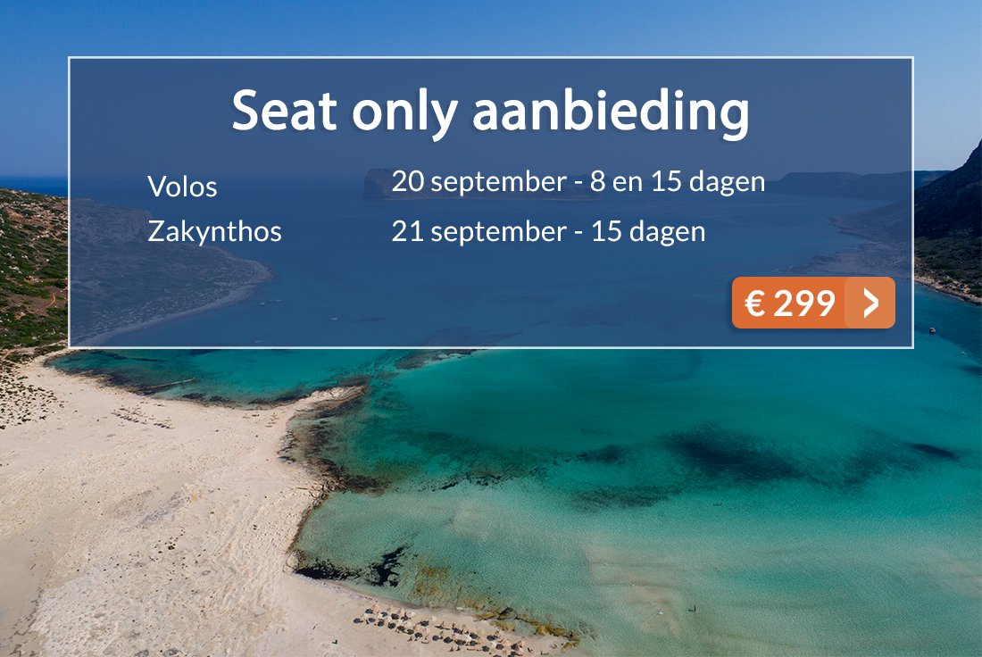 Seat only aanbieding