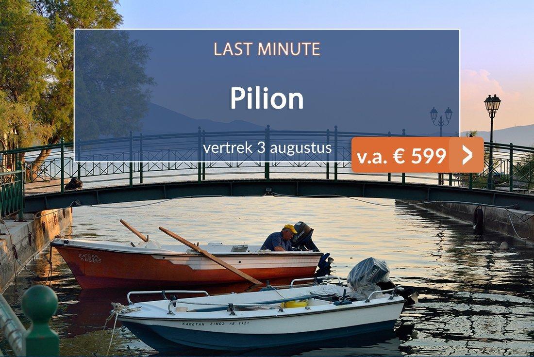 Pilion last minute